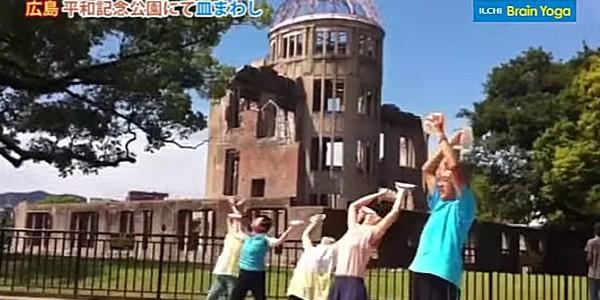 広島 平和記念公園でも皿まわし(皿回し)