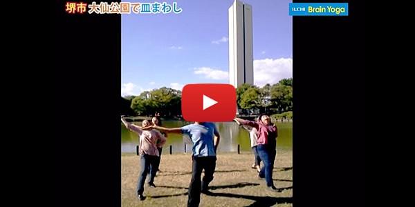 大阪 堺市 大仙公園 平和の塔の前でも!